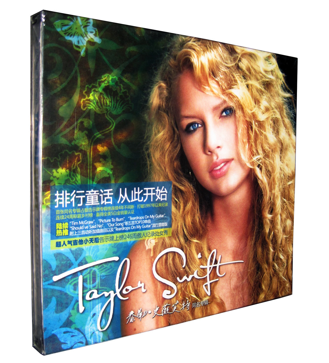 Музыка CD, DVD   Taylor Swift (CD) музыка cd dvd cd dvd tw