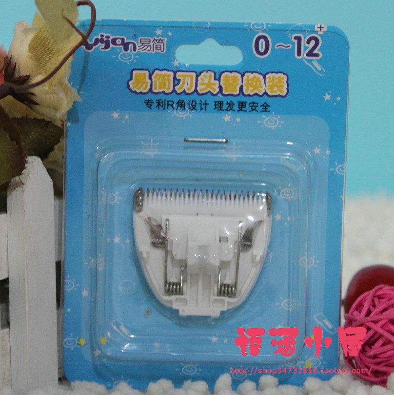 Машинка для стрижки Yijan yj122 HK668T/65/85/288/268/200/768