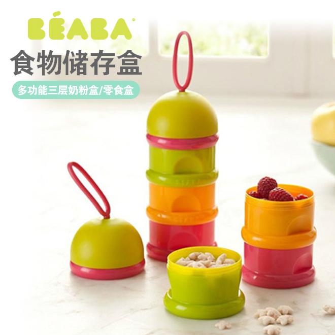Дозатор для сухих смесей Beaba beaba подставка для ванночки база camele o регулируемая
