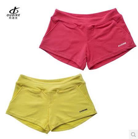 Одежда для йоги Ou Dike 9510