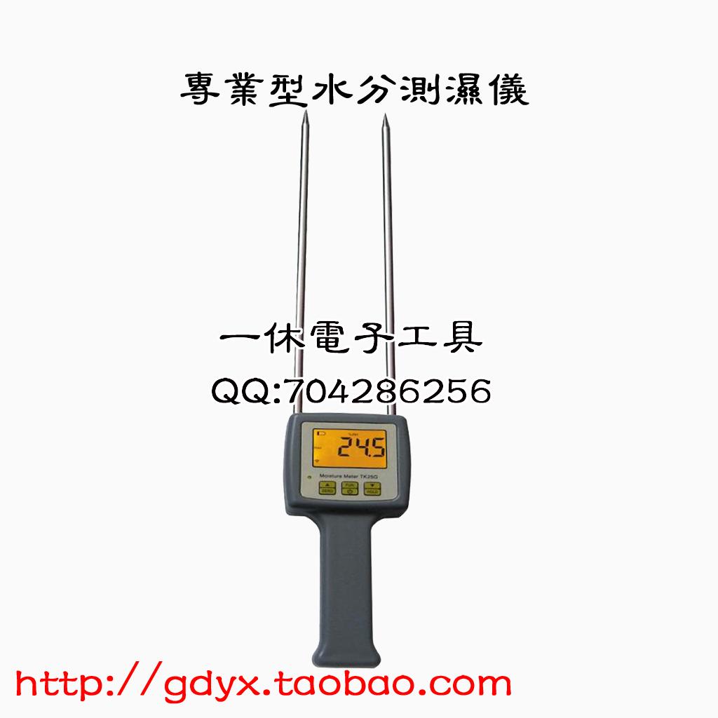 гигрометр-tk-tk25g