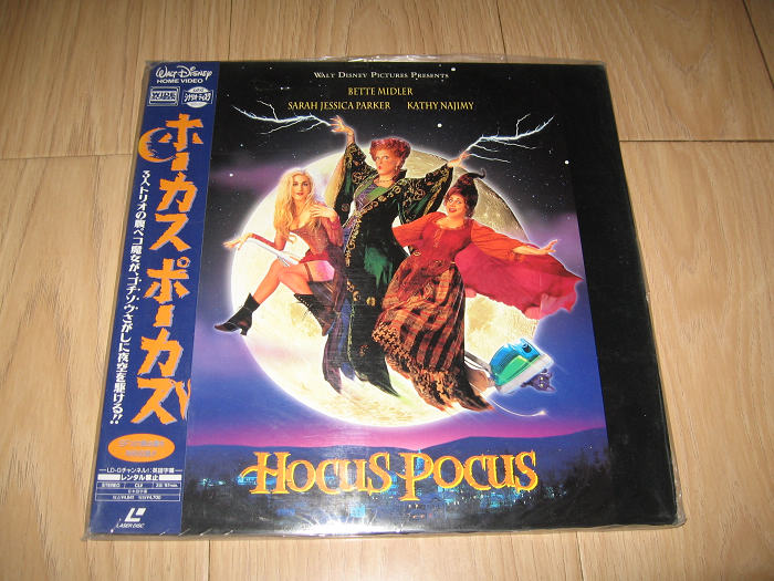 Фильм   Hocus Pocus Bette Midler LD бетт мидлер bette midler it s the girls 2 lp