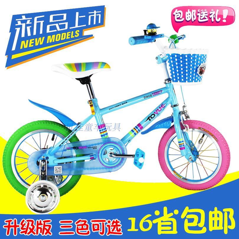 Детский велосипед Tong Yue  12 14 16 масляная живопись yue hao yh0334 7585