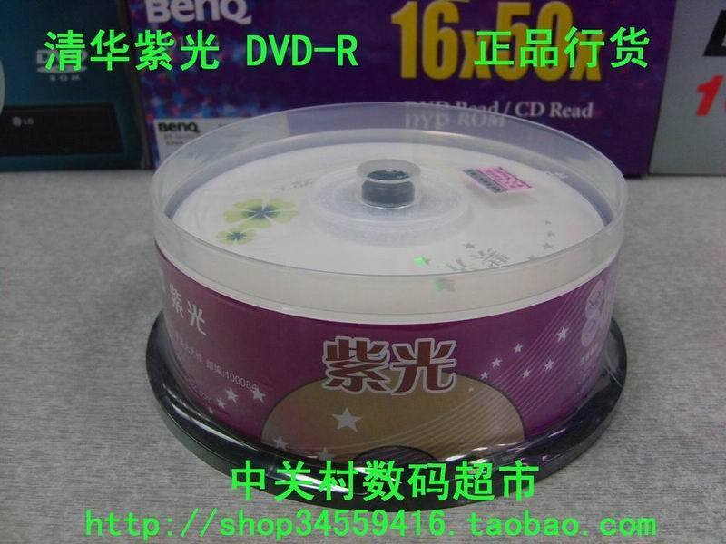 Диски CD, DVD Thunis  DVD-R DVD-R 16X 25 laser head dvd v7 dvd 804c