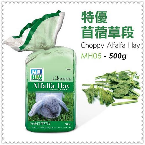 OTHER  MR.HAY 500g MH05