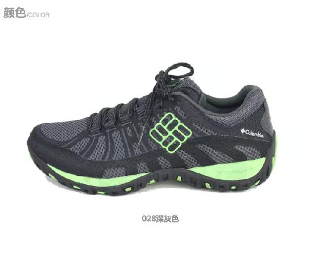 трекинговые кроссовки Columbia bm3836 ботинки трекинговые columbia columbia co214ammeg74