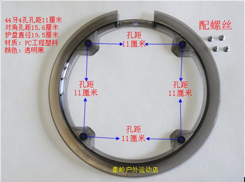 Hua Rong 006 M370M430M390M391 11