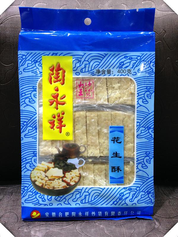 Арахис Tao Yongxiang 400g глиняный сюнь zhi xuan tao xun