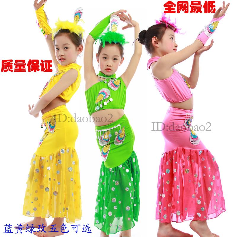 Детский костюм детский костюм озорного клоуна 34