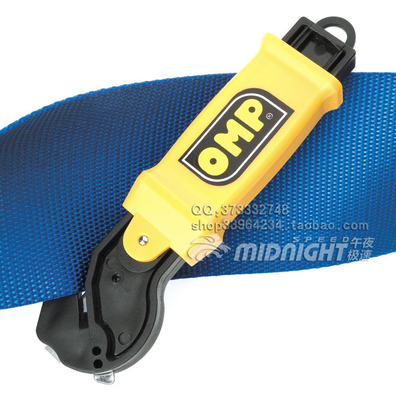 заглушка для ремней безопасности Good Mini H101 - фото 4