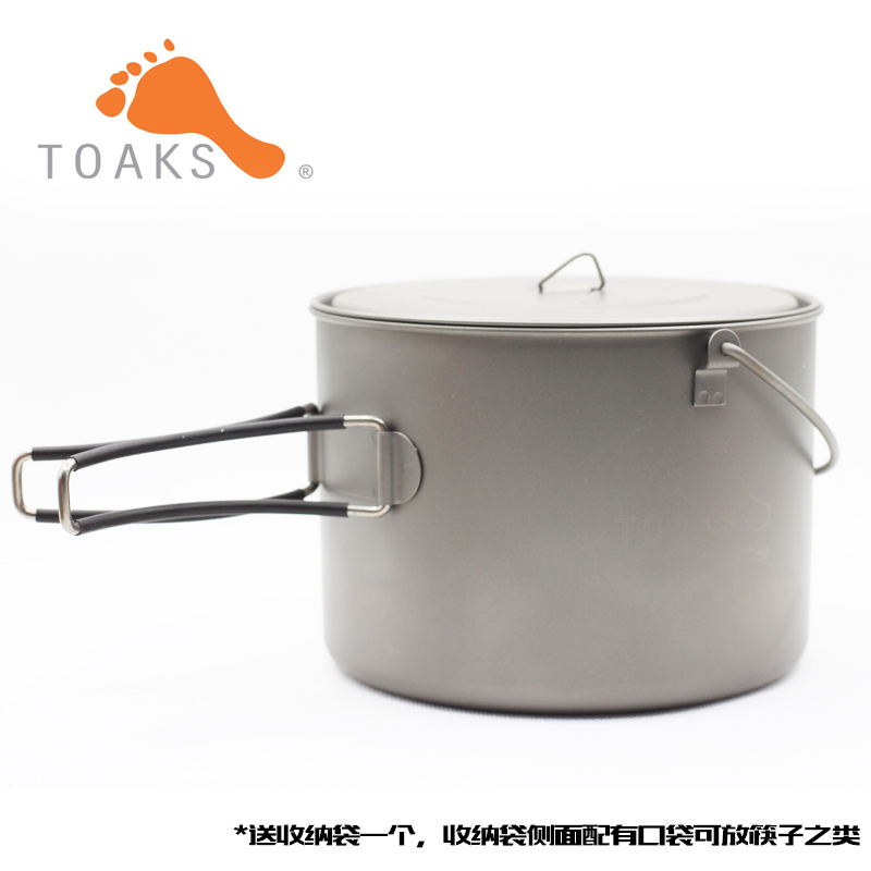 Походная посуда Thousand Oaks toaks CKW/1600/bh TOAKS 1600ml thousand oaks toaks 04 toaks 375ml