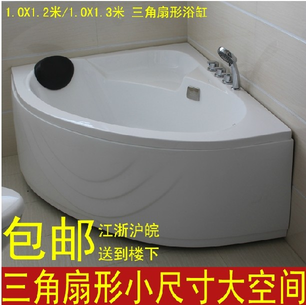 Ванна Chi Mei sanitary ware 0.9 1.0 1.2 1.3 applicable to the original chi mei 7 inch lcd n070icg ld1 n070icg ld4 ips screen