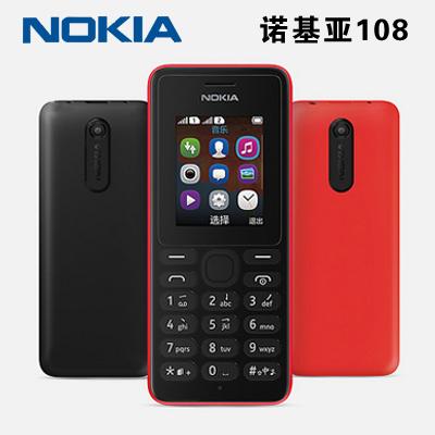 Мобильный телефон Nokia 108 DS MP3 nokia 6700 classic illuvial