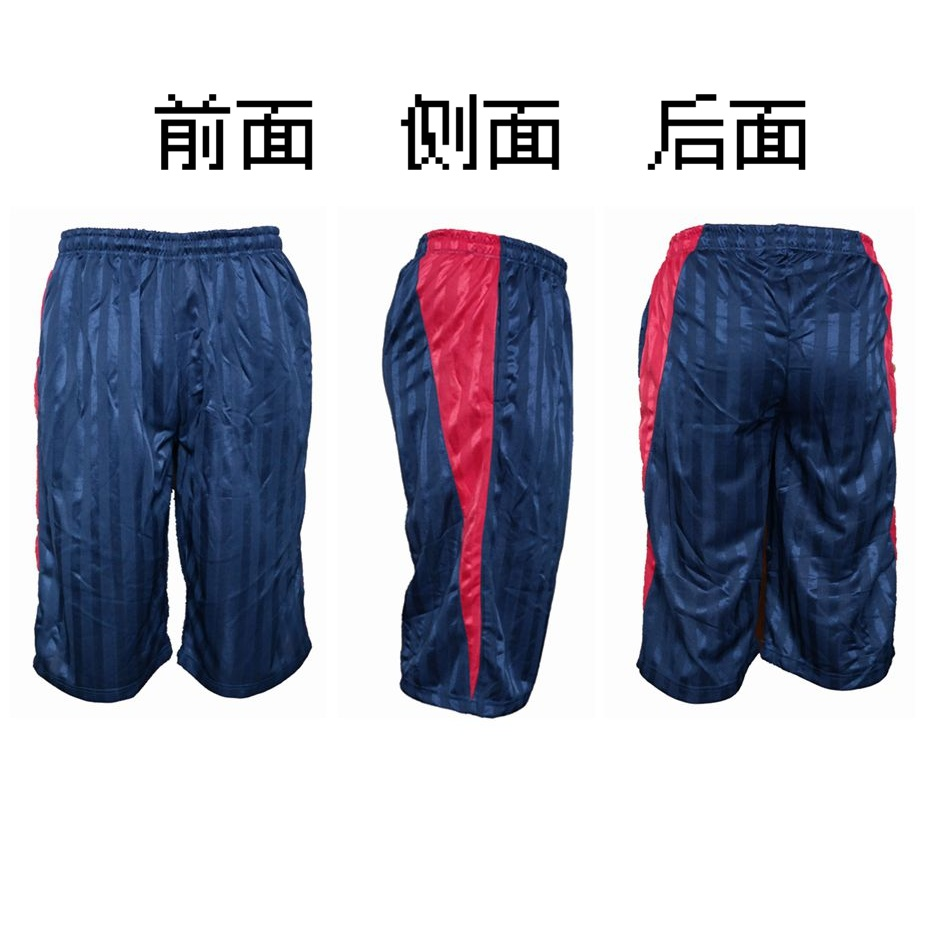 Повседневные брюки Others