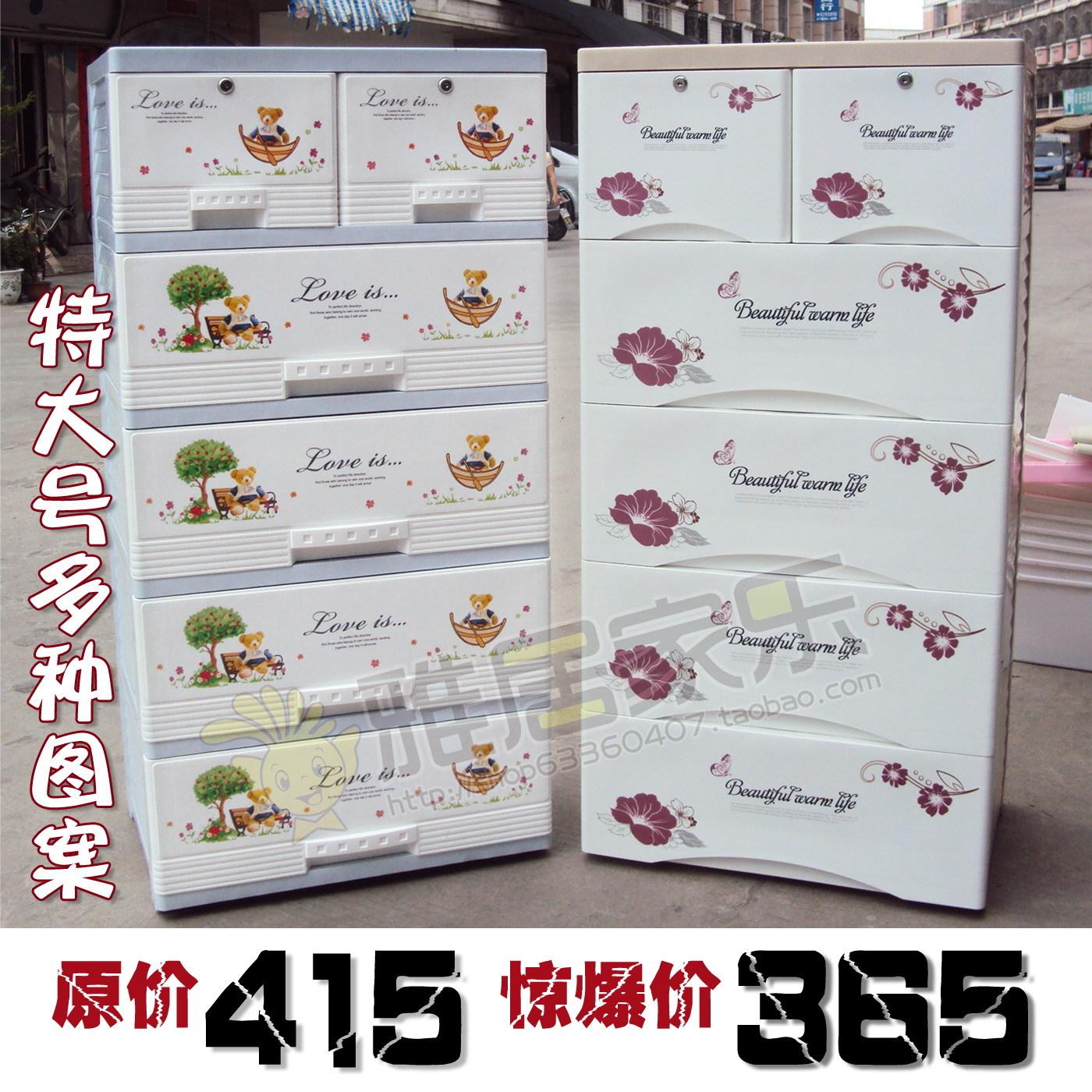 Шкаф для хранения обуви Hongjia