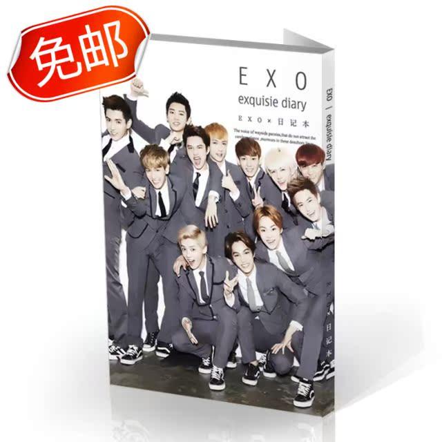Сувенир со звездами кино и эстрады   EXO EXO XOXO сувенир со звездами кино и эстрады exo exodus love me right