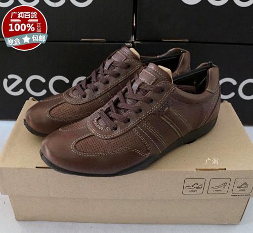 Демисезонные ботинки ECCO 540024 -56700