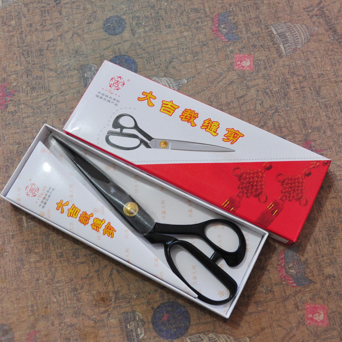 Ножницы Diy 10 ножницы diy page 8