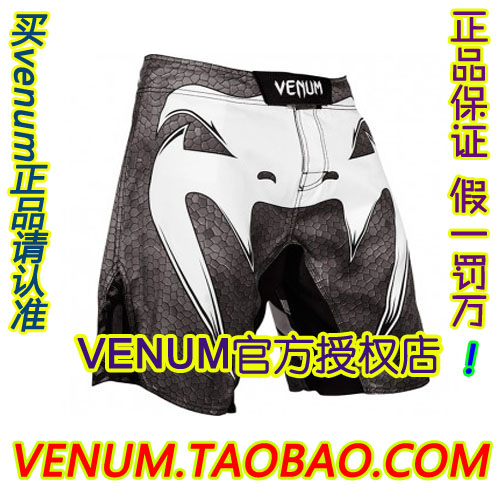 Спортивные шорты Venum Amazonia 4.0 Fightshorts Ufc black and coffee 2 colors hair tiara ancient chinese emperor or prince costume hair crown piece cosplay use for kids little boy