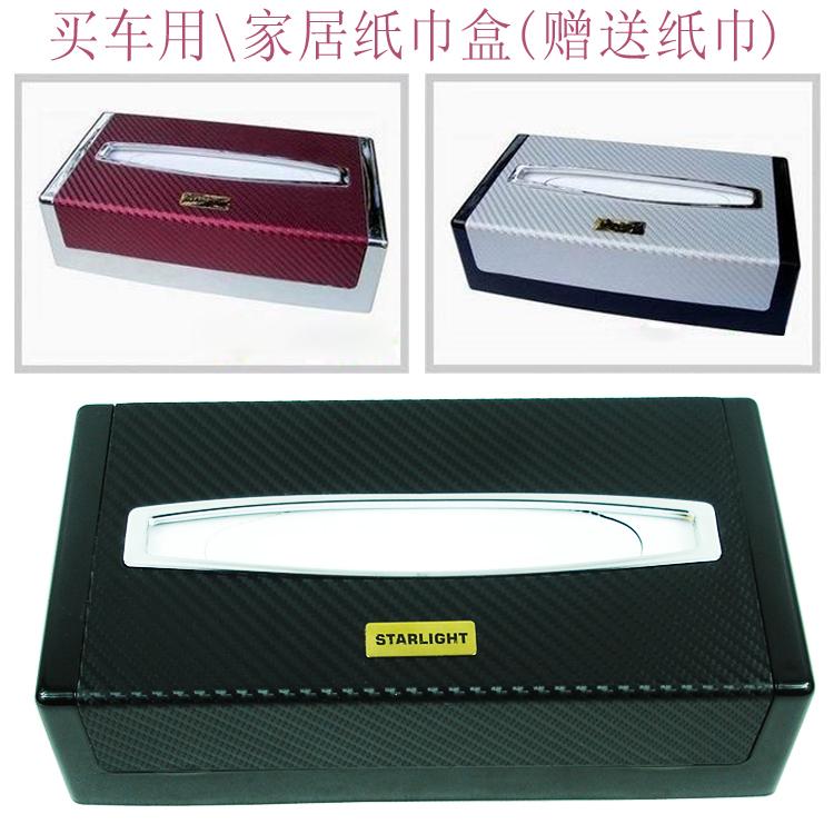 Контейнер для бумажных полотенец The essence of the car halal cosmetics скраб для тела mandarin 250 мл