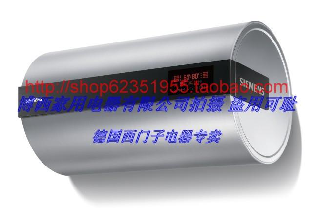 Электрический водонагреватель Siemens  DG80575BTI siemens li64ma530