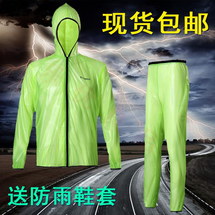 Одежда для велоспорта Bluewild wild blue C1