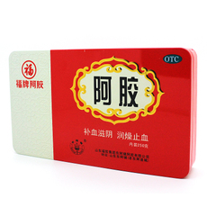 Blessing card 250g