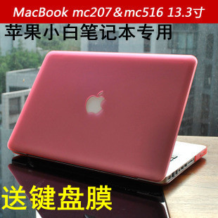 Наклейка на наутбук Apple  13.3 MacBook MC207/A1342