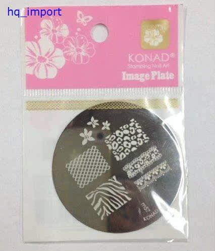 цена на Декоративное мыло Daigou  Konad Stamping Nail Art Image Plate M57 M57 Konad