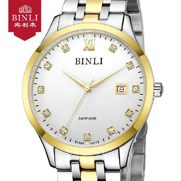 купить Часы Bentley  BINLI BX8028 по цене 14292 рублей