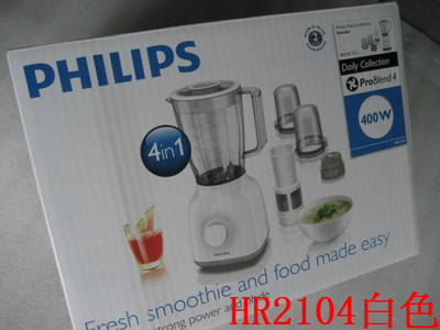Миксер Philips  Hr2104 400W philips hd3197 03