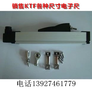 Дальномер KTF-2500mm 2500mm linear guide rail hgr15 hiwin from taiwan
