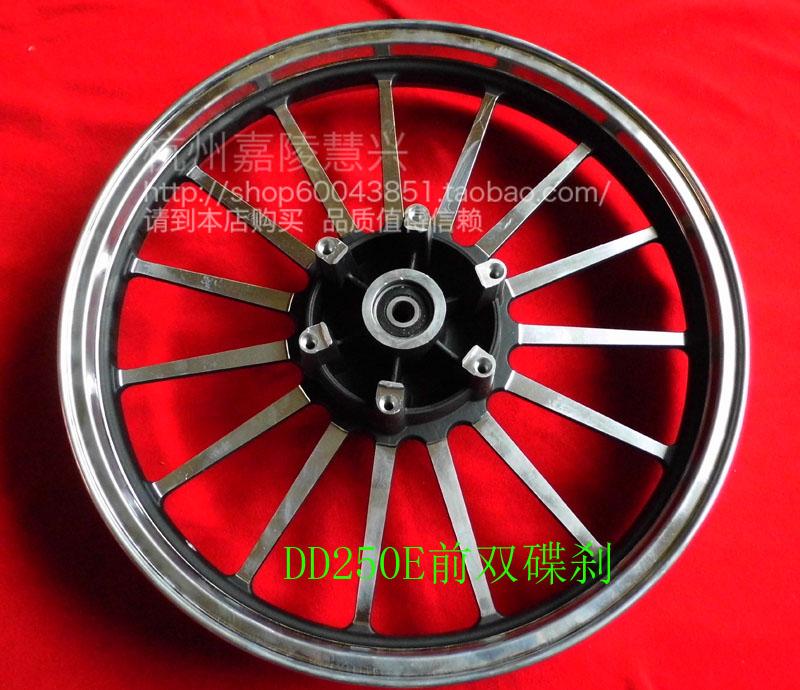 Колеса для мотоцикла   DD250E-9 DD150E DD300E клей активатор для ремонта шин done deal dd 0365