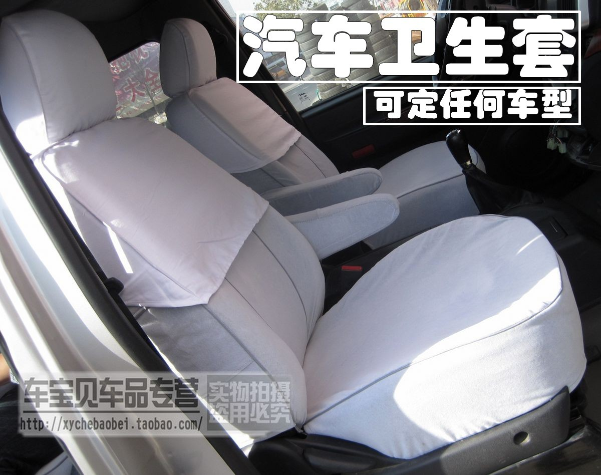 Чехлы для автокресел Zhongyouxin car seat cover yuzhe leather car seat cover for mitsubishi lancer outlander pajero eclipse zinger verada asx i200 car accessories styling