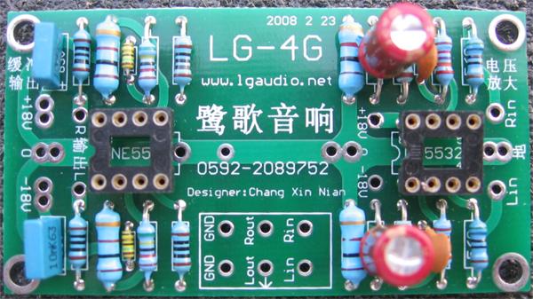 PCB плата   LG4G AD828 AD827 pcb плата lg4g ad828 ad827