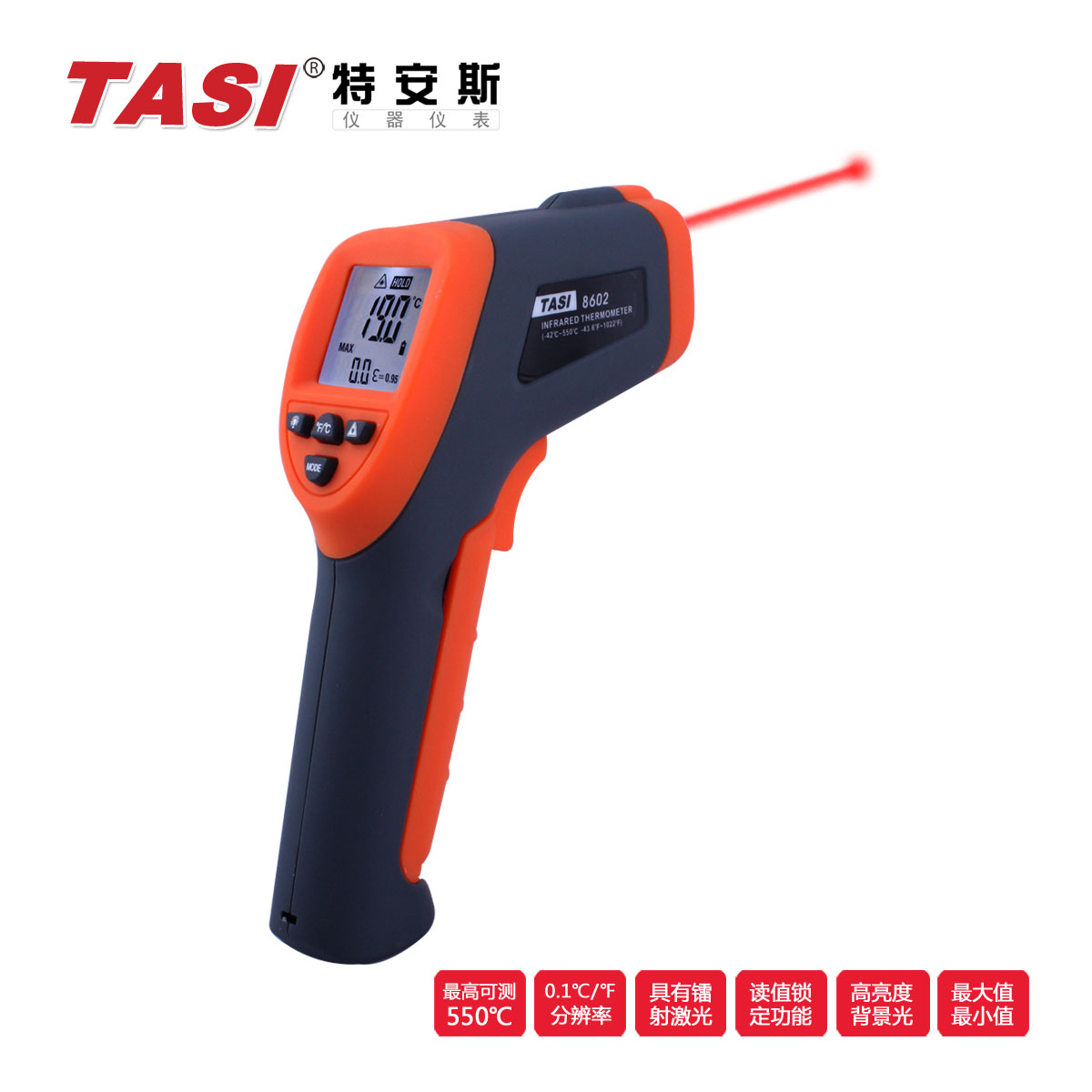 Термометр TASI 8602 550
