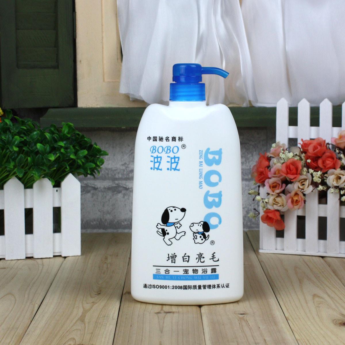 Шампунь-Ванна Wave b0025 BOBO 800ml недорого