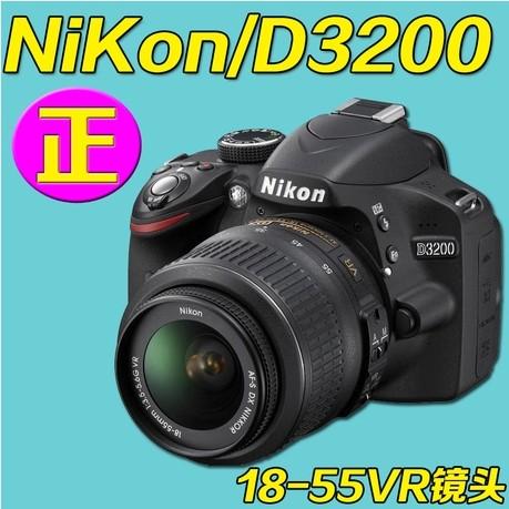 профессиональная цифровая SLR камера NIKON  D3200(VR18-55 KIT) профессиональная цифровая slr камера canon 600d 550d 500d 18 55