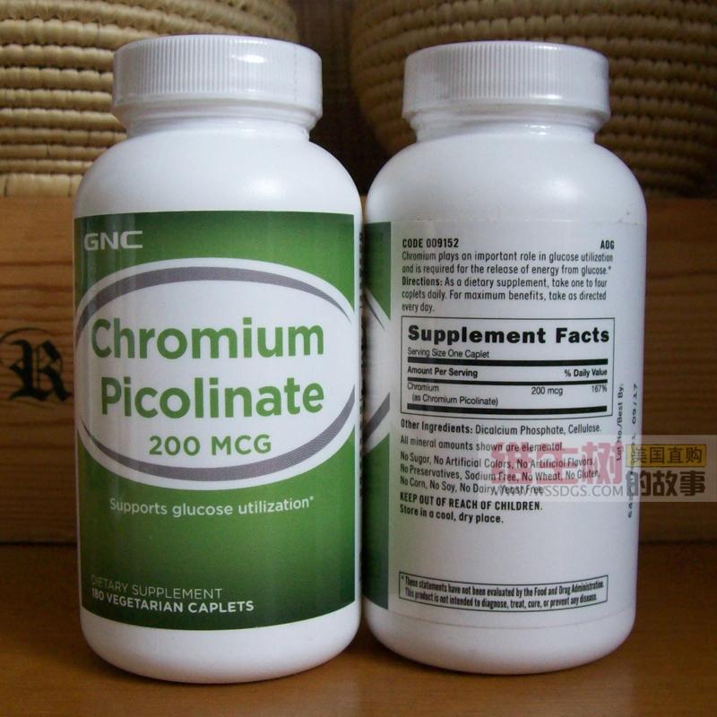 Мультивитамин/минеральная GNC  200mcg 180