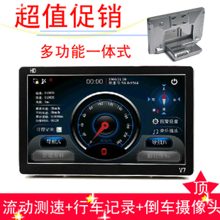 Портативный GPS-навигатор Lk navigation V7 Gps 4 3 touchscreen waterproof motorcycle gps navigation