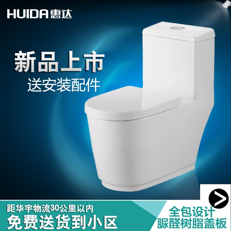 惠达节水座便器HDC6172