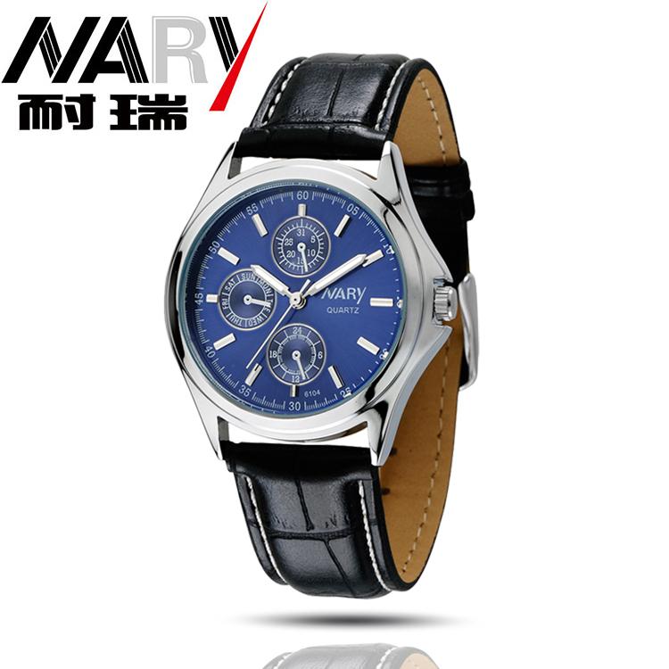 Часы Nary resistance