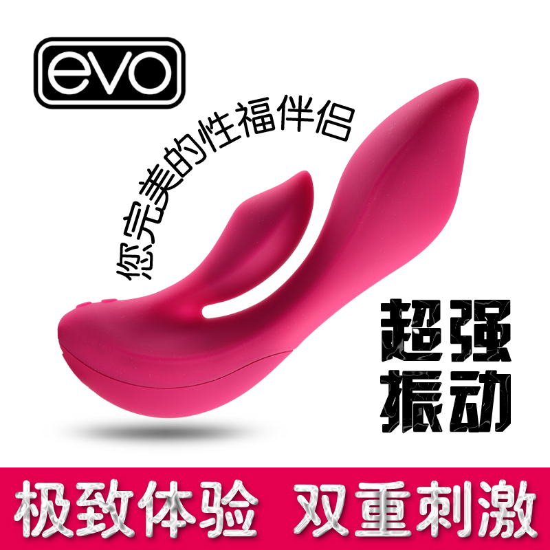 Вибратор EVO AV fifty shades of grey holy cow rechargeable wand vibrator вибромассажер
