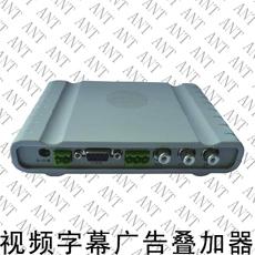 Детектор дыма ANT-QL505A