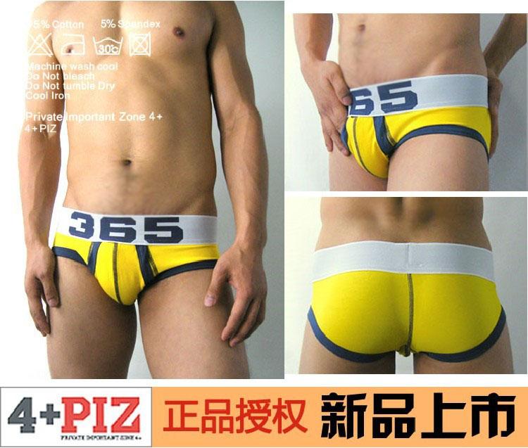 Мужское эротическое нижнее белье No pinxian сексуальное женское нижнее белье трусы секс стринги с принтом леопард