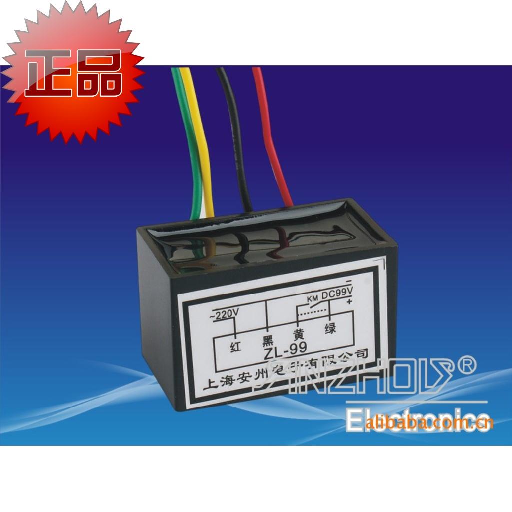 Выпрямитель электрического тока   ZL-99-4 ZL-99 500 99