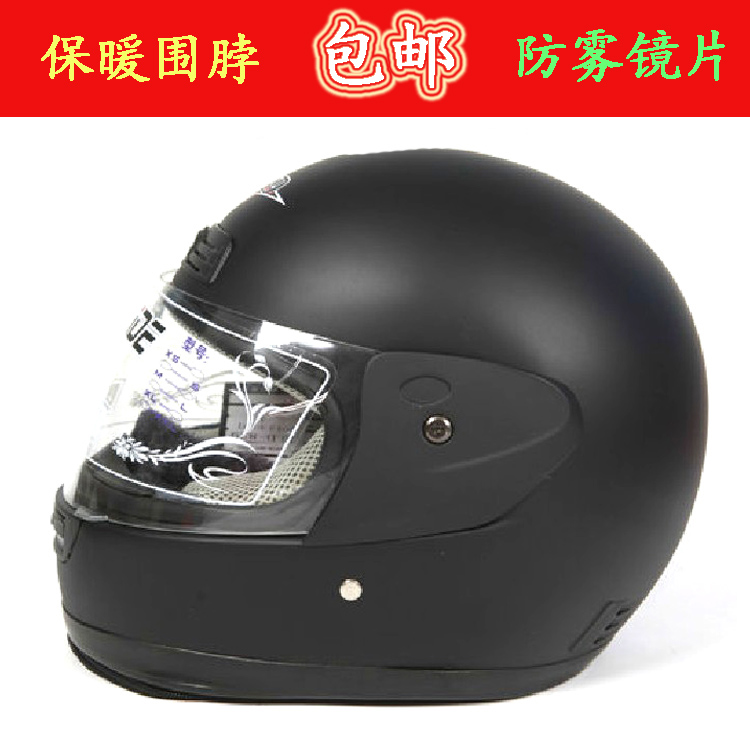 мото шлем Bld мото шлем mustang 619