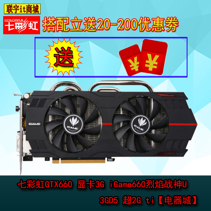 Видеокарта Colorful  GTX660 3G Igame660 3GD5 2G Ti ботинки meindl meindl ohio 2 gtx® женские