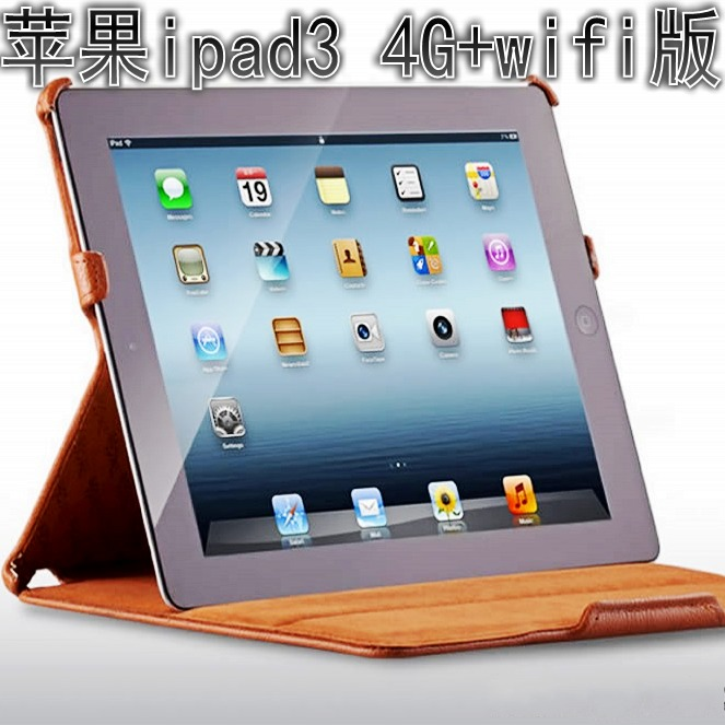Планшет Apple 93 Ipad3 New 16/32/64G 4G+wifi планшет