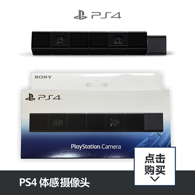 Игровая приставка Sony  PS4 Playstation Camera PS4 Eye игровая приставка sony playstation 4 slim 1tb fifa 18 dualshock 4